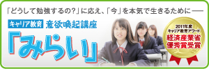 bnr_mirai3