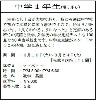 若竹学園12