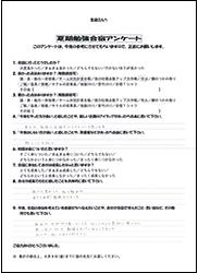 wakatake01